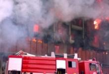 صورة حريق في مبنى الاداراة العامة لمصرف الرافدين في بغداد