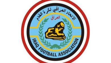 صورة اتحاد الكرة يؤكد أن موعد المباراة بين المنتخب الوطني ومنتخب البرازيل سيحدد لاحقا