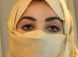 صورة السعودية المتنصرة المشهورة بفتاة الخبر تصل السويد