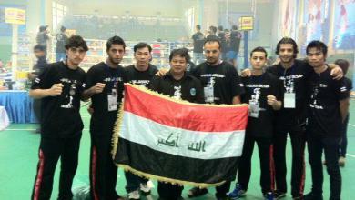 صورة بطولة اندية العراق بالمواي تاي