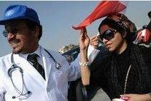 صورة أعلى محكمة بحرينية تؤيد أحكاما بالسجن على أطباء بسبب الاحتجاجات