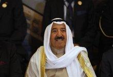 صورة الكويت تساهم بمبلغ 300 مليون دولار لتنمية آسيا