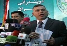صورة النزاهة البرلمانية تعلن إيقاف راتب ومخصصات الهاشمي