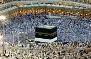 صورة السلطات السعودية تفرق احتجاجا ضد الاسد في مكة