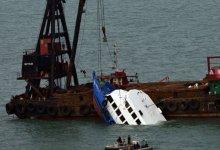 صورة مقتل 36 بحادث عبارة في هونغ كونغ