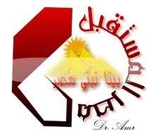 القوى الوطنية تدعو المصريين للمشاركة فى تظاهرات جمعة12 أكتوبر