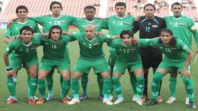 صورة منتخب العراق يتراجع مركزين بتصنيف الفيفا