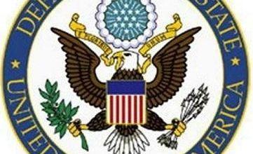 صورة الخارجية الأميركية: العراق حقق تقدماً ملحوظاً على صعيد بناء المؤسسات