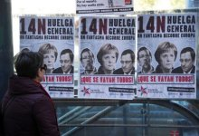 صورة يوم غضب في اوروبا احتجاجا على التقشف