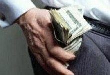 صورة مصدر نيابي: فقدان 20 مليار دولار من موازنات السنوات الماضية
