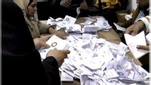 """صورة مصر: وزير العدل يقرر التحقيق في """"انتهاكات"""" الاستفتاء"""