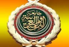 صورة الجامعة العربية على السياسين العراقين وضع مصلحة العراق فوق كل اعتبار
