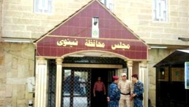 صورة مجلس محافظة نينوى يعلق عضويته ل 72 ساعة