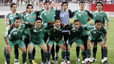 صورة تصفيات اسيا 2015: العراق يختار الامارات مكانا لمبارياته