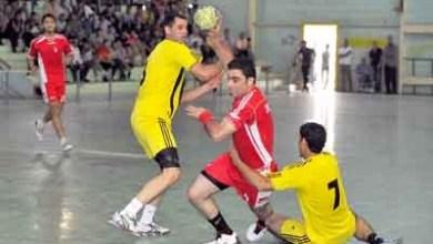 صورة نفط الوسط والنجف يهزمان الشامية والفتوة بدوري اليد الممتاز