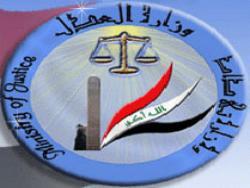 صورة وزارة العدل تفتتح دائرة كاتب عدل في ناحية الفضلية