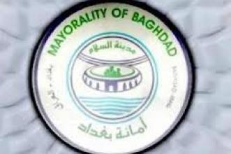 صورة أمانة بغداد وبالتعاون مع المفوضية الانتخابات تضع ضوابط صارمة لتنظيم الحملة الدعائية للانتخابات
