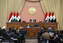 صورة مجلس النواب يصوت غدا على مشروع قانون الموازنـة