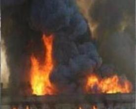 صورة سماع دوي انفجار في الزعفرانية
