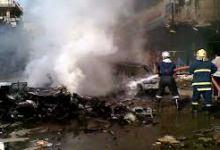 صورة عاجل … انفجار وسط حي الخضراء في مركز مدينة كركوك