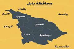 صورة عاجل … انفجار عبوة ناسفة داخل سيارة امام مستشفى الاسكندرية العام شمالي بابل