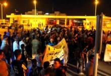 صورة تظاهرات في محافظة ميسان للمطالبة بتوفير الطاقة الكهربائية