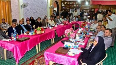 صورة مكتب مجلس النواب في ميسان يقيم ندوة لمناقشة القوانين الداعمة لقانون هيئة للنزاهة