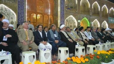 صورة انطلاق فعاليات مهرجان الغدير العالمي الثاني بمشاركة أكثر من 30 دولة