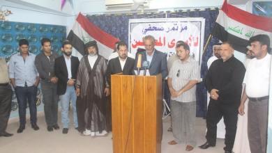 """صورة """"اسرى الخليج"""" يعقدون مؤتمرا صحفيا ويهددون بالاعتصامات المستمرة والمظاهرات اذا لم يتم الاستجابة الى مطالبهم"""
