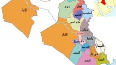 صورة القاء القبض على ارهابي سوري الجنسية وحرق ثلاثة زوارق لداعش في الانبار