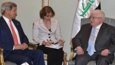 """صورة كيري يلتقي معصوم لبحث لقاء جدة المرتقب حول دعم العراق لمحاربة """" داعش"""""""