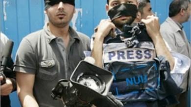 صورة داعش تخطف مراسلا صحفيا وشقيقه المصور في الموصل