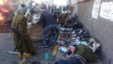صورة 37 قتيلا واكثر من ستين جريحا في تفجير انتحاري في صنعاء