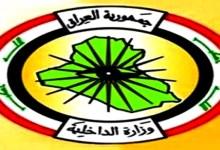 صورة انتحاري معاق يفجر نفسه داخل حسينية ببغداد
