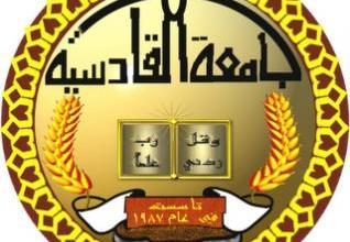 صورة جامعة القادسية تقيم ندوة علمية عن سرطان الغدة الدرقية
