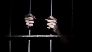 """صورة لماذا سجن المعلم التونسي """"مبروك"""" 13 عاما؟"""