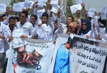 """صورة طلبة كلية تمريض القادسية يتظاهرون للمطالبة بـــ """" سنة دراسية خامسة"""""""