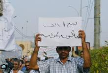 """صورة ديوانيون يطالبون بحل مجلس المحافظة ويحذرون من """"التخدير الوقتي للشعب"""" بتغييرات شكلية ."""