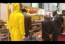 صورة مهرجان العسل الثاني في الديوانية