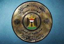 صورة رئاسة الجمهورية في بيان لها: تركيا انتهكت السيادة العراقية وندعو الحكومة لاتخاذ اللازم