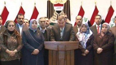 صورة تحالف القوى العراقية يعلن عدم شرعية اقالة الجبوري ويوكد تمسكه بالعملية السياسية