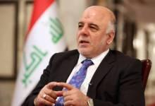 صورة العبادي: سنرفع العلم العراقي في نينوى كما الفلوجة