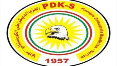 صورة الحزب الديمقراطي الكردستاني يصف المالكي بصدام