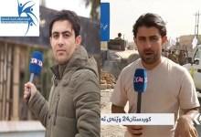 صورة المرصد العراقي للحريات الصحفية:الافراج عن الصحفيين العراقيين المختطفين في ليبيا