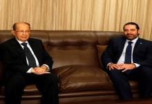 صورة تعيين رئيس وزراء لبنان بعد انتخاب رئيس الجمهورية