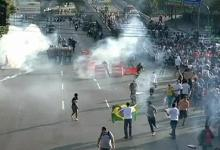 صورة اقتحام مبنى البرلمان (الكونغرس) في البرازيل من قبل محتجين غاضبين