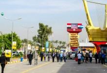 صورة وزارة التجارة :اكثر من نصف مليون مواطن زاروا معرض بغداد الدولي
