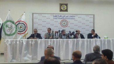 صورة الاتحاد العراقي ينفي فكرة الانسحاب من مواجهة السعودية