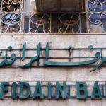 مصرف الرافدين يعلن عن أفتتاح فرع جديد في بغداد