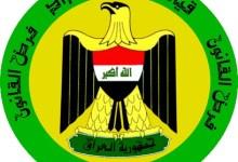 صورة عمليات بغداد ضبط عجلةمحملة بعدد من الاحزمة والعبوات الناسفة